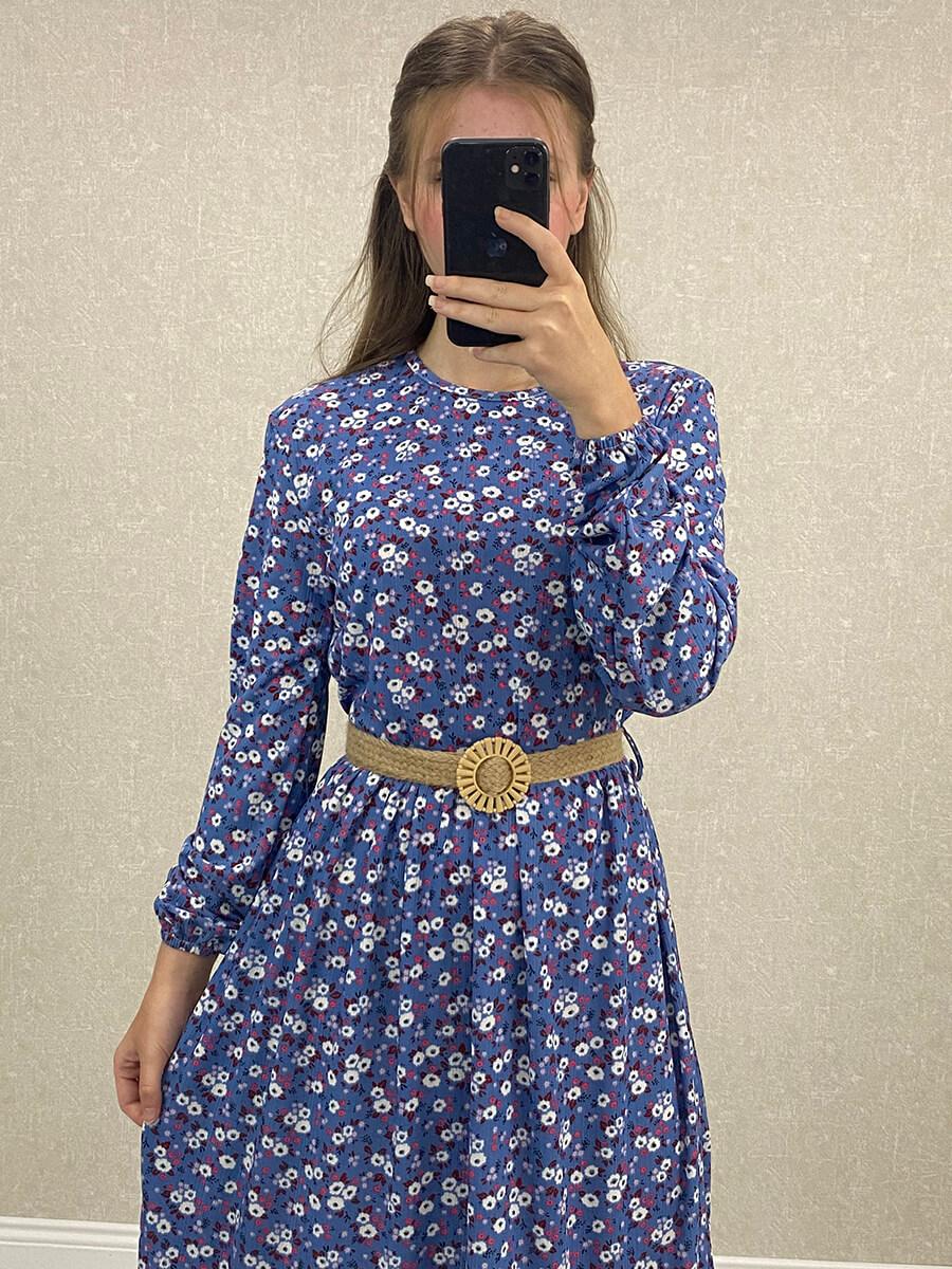 Uzun Kol Çiçekli Kemerli Mavi Maxi Elbise