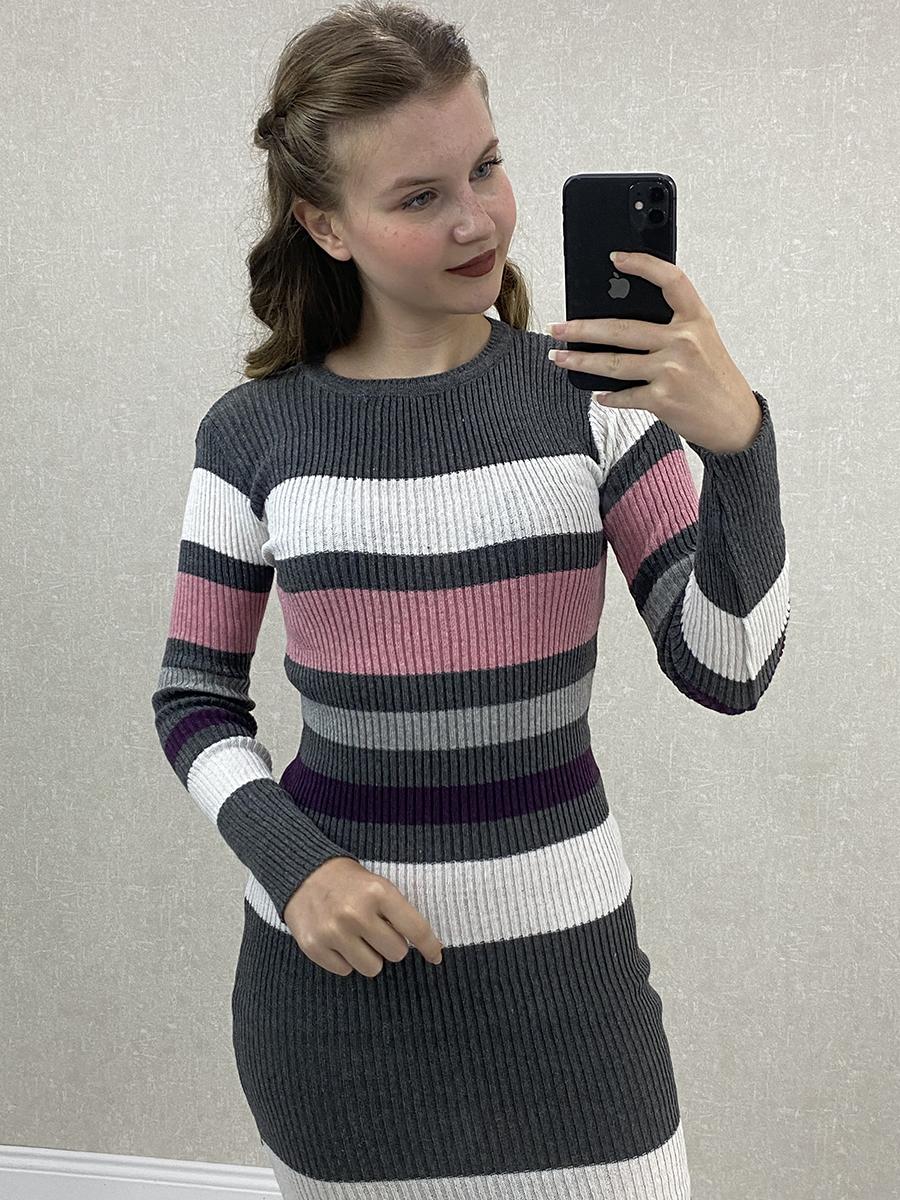 Çok Renkli Çizgili Gri Midi Triko Elbise