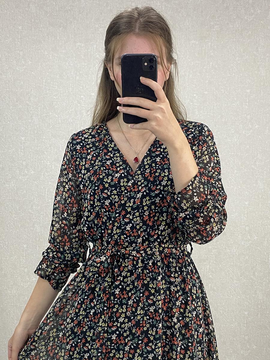Uzun Kol Çiçekli Kuşaklı Siyah Maxi Elbise
