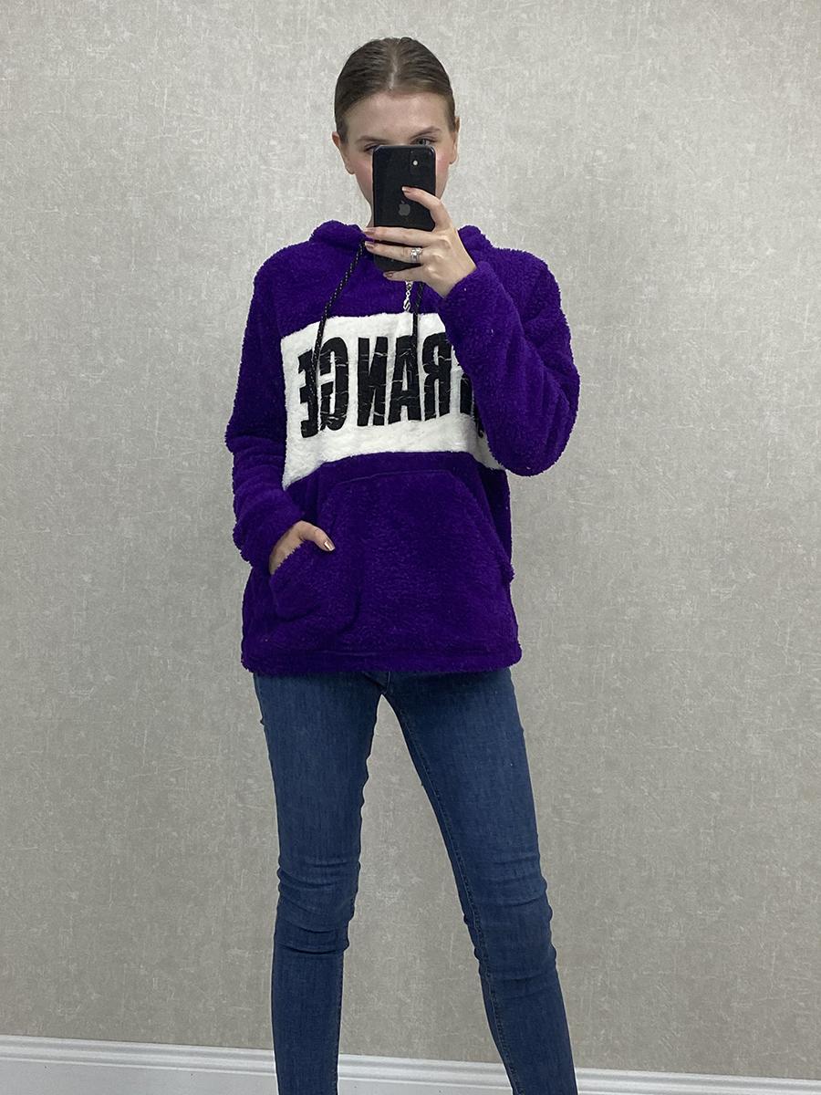 Kapşonlu Sloganlı Mor Peluş Sweatshirt