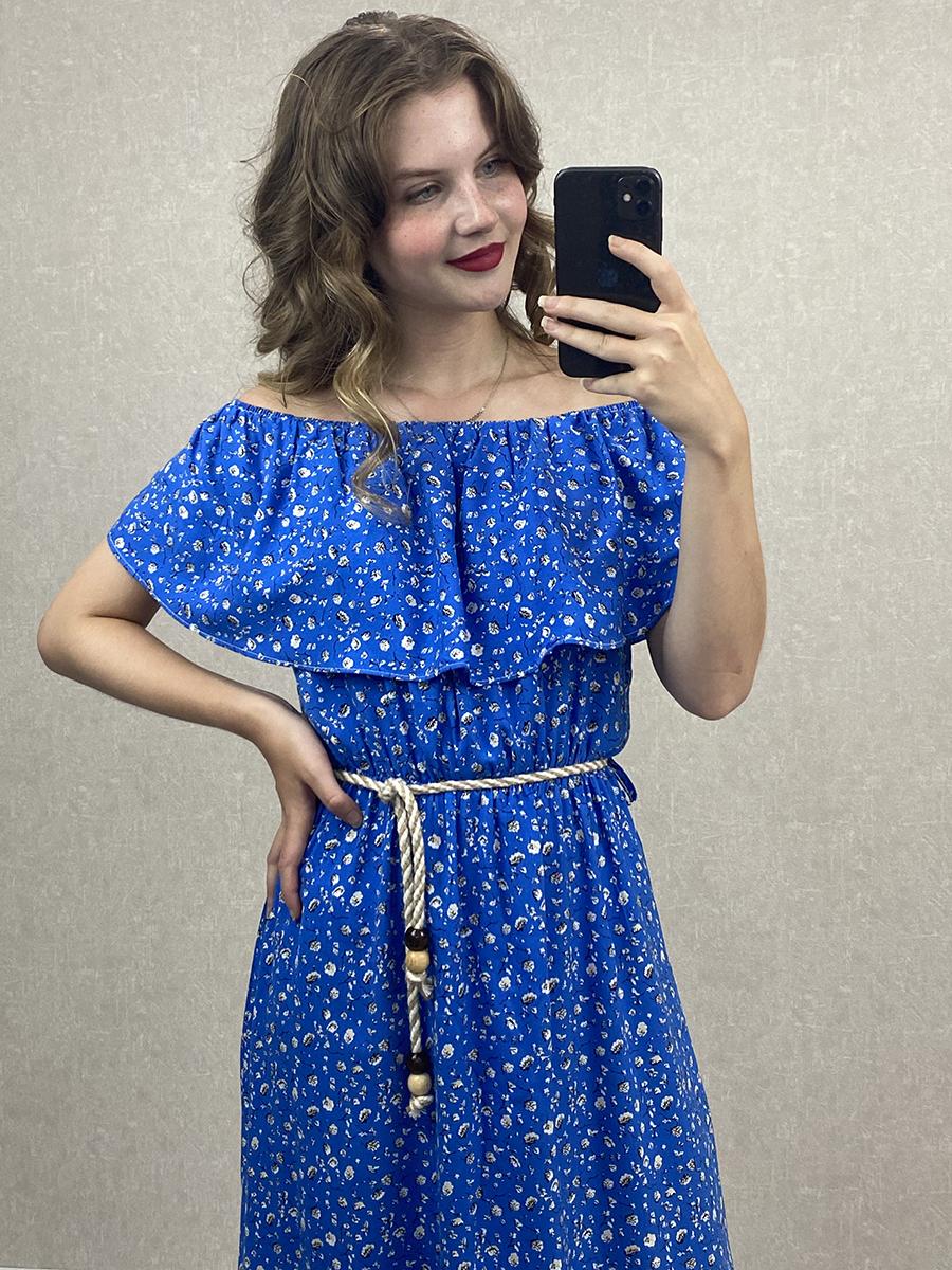 Yanı Yırtmaçlı Mavi Çiçekli Uzun Elbise