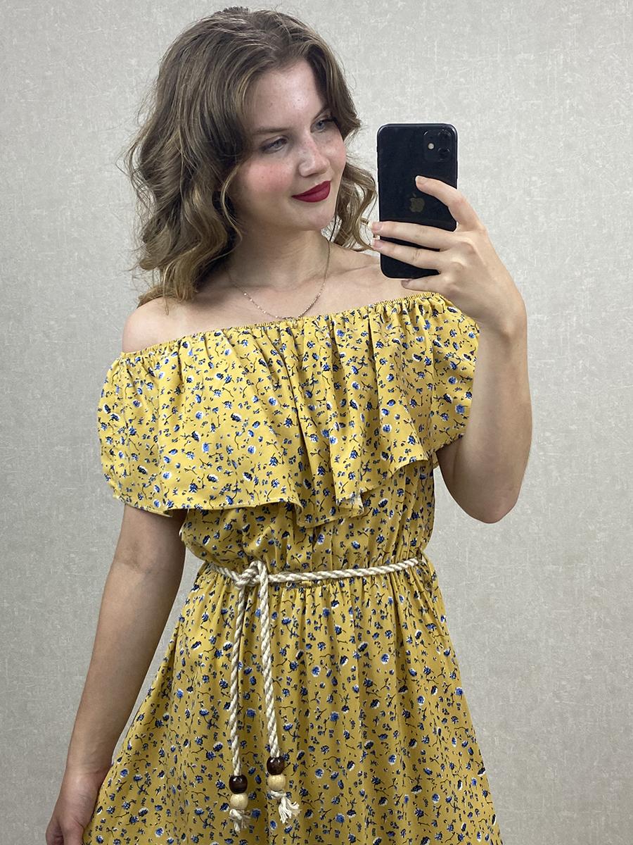 Yanı Yırtmaçlı Sarı Çiçekli Uzun Elbise